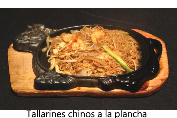 115-tallarines-chinos-a-la-plancha8A53F0C4-3827-C1C2-ECC4-6D245B27E9B0.jpg